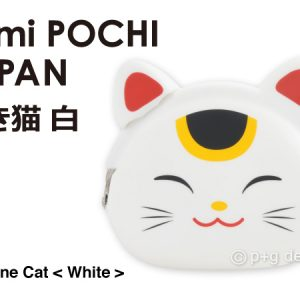FORTUNE CAT WHITE