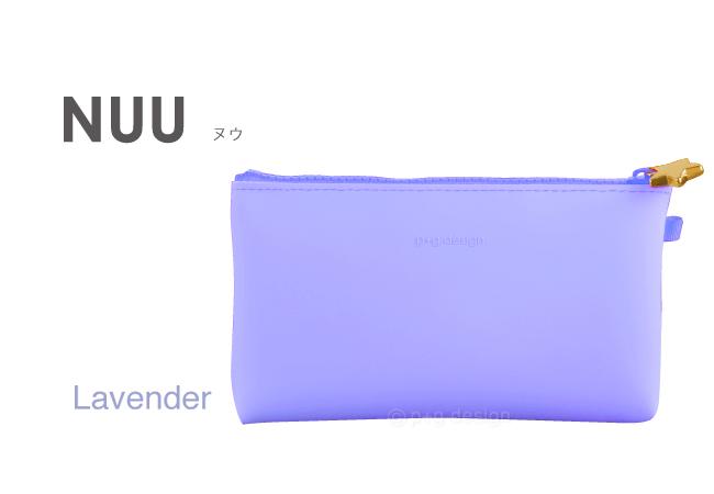 nuu_lavender